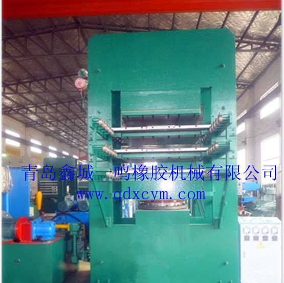 Rubber Moulding Press Machine