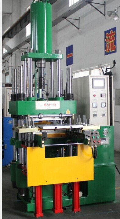 Rubber Injection Molding Machine Qingdao Xincheng Yiming