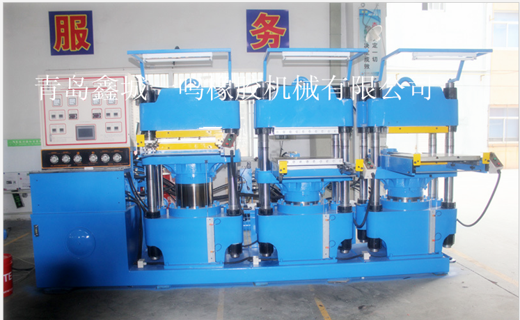 200T Rubber Molding Press Machine with Three-Station