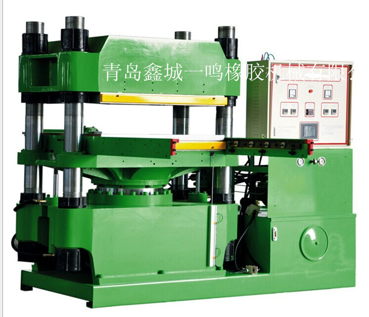500T Rubber Molding Press Machine with Slide Out System
