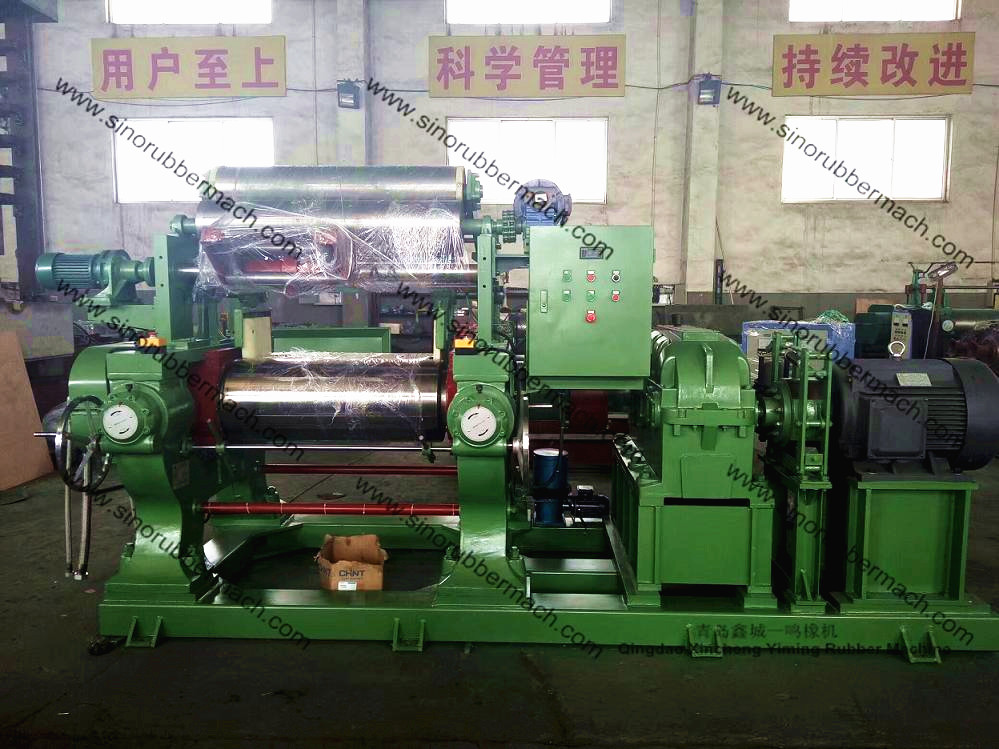 XK-400 Rubber Mixing Mill/with blender