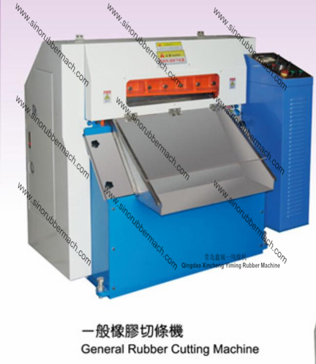 High Precision Rubber Cutting Machine